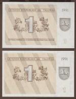LITHUANIA  LOT 2x 1 TALONAS 1991 P#32a/32b  SERIAL N#  CG & AZ - Lituanie