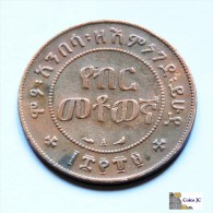 Etiopía - 1/100 Birr - 1897 - Ethiopia