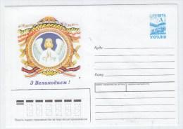 Ukraine EASTER EGG ANGEL MINT ENVELOPE - Christianity