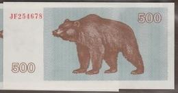 LITHUANIA 500 TALONAS 1992 P#44  ANIMAL  Bear  SERIAL# JF - UNC - - Lituanie