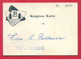 157812 / 51 UNIVERSALA KONGRESO DE ESPERANTO - BUDAPEST 1966 ( HUNGARY ) KONGRESA KARTO 2287 IANKOBA Bulgaria Bulgarie - Visiting Cards
