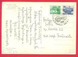 157817 / 51 UNIVERSALA KONGRESO DE ESPERANTO - BUDAPEST 1966 ( HUNGARY ) - Hungary Ungarn Hongrie Ungheria - Esperanto
