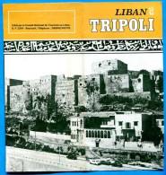 TRIPOLI - LEBANON Old Tourist Brochure - LIBAN Dépliant Touristique - Tourism Brochures
