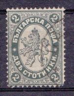 BULGARIJE/BULGARIE/BULGAR IA - 1882- Yvert&Tellier Nr. 13  - ° - 1879-08 Principauté