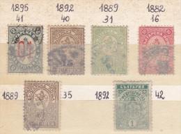 BULGARIJE/BULGARIE/BULGARIA -1882...1895 -  Yvert&Tellier Nrs. 16, 31, 35, 40, 41 And 42  - ° - 1879-08 Principauté