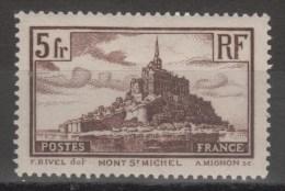 N° 260  Neuf * Gomme D'Origine  TTB - France