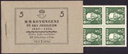 Sweden BK H036 CC R** 1938 Gustav V 80v C254a - Carnets