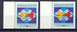 Libya 1990 -  The 30th Anniversary Of Organization Of Petroleum Exporting Countries - Libya