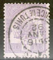 TUNISIE: n�8 oblit�r�     - cote 410� -