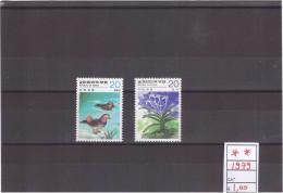 Corée Du Sud 1979 MNH **  Cod.  Wow 173 - Korea (Süd-)