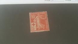 LOT 235975 TIMBRE DE FRANCE NEUF** N�147 VALEUR 100 EUROS