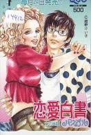 Carte Prépayée Japon * MANGA *  * ANIMATE * ANIME (14.412) Movie Japan Prepaid Card Karte - Film