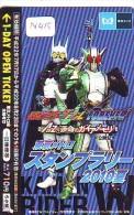 Carte Prépayée Japon * MANGA *  * ANIMATE * ANIME (14.415) Movie Japan Prepaid Card Karte - Film