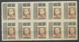 _Aa944: Rest Of 10 Stamps: Mi: N° 144: VICTORY .... XX  Mint Never Hinged... Om Verder Uit Te Zoeken - Thaïlande