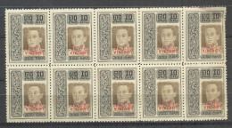_Aa943rest Of 10 Stamps: Mi: N° 144: VICTORY .... XX  Mint Never Hinged... Om Verder Uit Te Zoeken - Thailand
