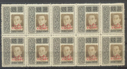 _Aa942rest Of 10 Stamps: Mi: N° 144: VICTORY . XX  Mint Never Hinged..+ Cachet De Télégraphe./ Timbre... - Thaïlande