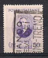 REGNO D'ITALIA   1938   G.MARCONI   SASS. 437   USATO   VF - 1900-44 Victor Emmanuel III