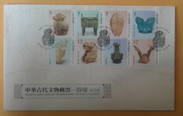 FDC(B) 2014 Ancient Chinese Artifacts Stamps-Ruins Owl Ox Turtle Tiger Wine Deer Jade Bronze History - Wines & Alcohols