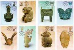 Maxi Cards(B) 2014 Ancient Chinese Artifacts Stamps-Ruins Owl Ox Turtle Tiger Wine Deer Jade Bronze History - Wines & Alcohols