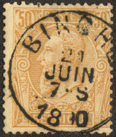 Belgium 0050(o) 50c Binche Léopold II - 1884-1891 Léopold II