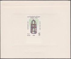 Yémen 1988 Y&T 336. Essai Avec Timbre De Démonstration. Artisanat Yéménite, Porte-parfum Pour Vêtements Féminins - Textile