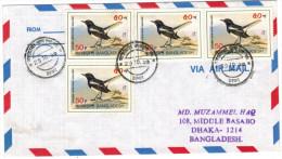 Bangladesh - 19?? - Air Mail - 4 X Copsychus Saularis, Bird - Viaggiata Per Dhaka - Bangladesh
