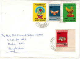 BURMA - MYANMAR - 19?? - 4 Stamps - Viaggiata Da Yangon Per Dhaka, Bangladesh - Myanmar (Burma 1948-...)