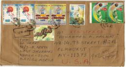 Bangladesh - 20?? - Registered - 8 Stamps In Front + 12 Stamps In Rhe Rear - Viaggiata Da Dhaka Per Elmhurst, USA - Bangladesh