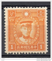 China Chine : (120) 1940-41 Martyrs ( Hong Kong Print ) Sans Filigrane SG508b* Sans Marque Secrète - Chine