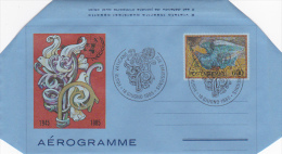 Vatican City 1985 A 23 40th Anniversary Of The United Nations, FDC Aerogramme - FDC
