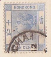 Hong Kong Scott    45A Used Fine - Hong Kong (...-1997)