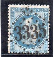 "FRANCE : N° 29 . GC 3335 . ""  SAUZET  "" . (25) . TB . - Marcophily (detached Stamps)"