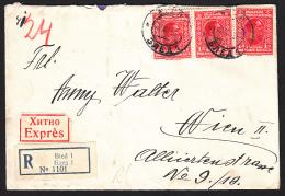 YUGOSLAVIA SHS - Slovenia, Bled, Veldes, Cover Envelope, Year 1931, Registered Letter, Expres - 1919-1929 Kingdom Of Serbs, Croats And Slovenes