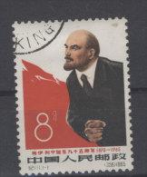 China Michel No. 863 gestempelt used