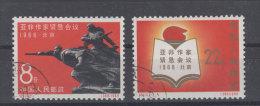 China Michel No. 945 - 946 gestempelt used