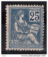 France - 1900 - Type Mouchon - Y&T N° 118 - Neuf ** - Cote 550 - Ungebraucht