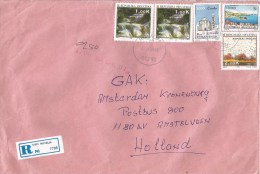 Croatia 1994 Novalja Krka Waterfalls Zadar Church Waterfowl Birds Old New Currency Registered Cover - Kroatië