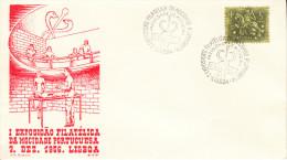PORTUGAL 1956. 1ª EXPOSIÇAO FILATELICA DA MOCIDADE PORTUGUESA.LISBOA DEZ. CN29843 - 1910-... República