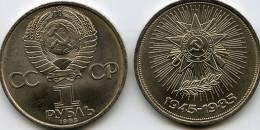Russie Russia 1 Rouble 1985 Victoire De 1945 Tranche B KM 198.1 - Russie