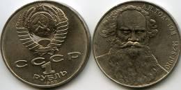 Russie Russia 1 Rouble 1988 Tolstoï Tranche B KM 216 - Russie