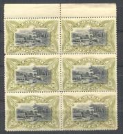 _D746: Restje :  Een  Blok Van 6 Zegels N° 53 : ... : XX  Postfris :X .. Om Verder Uit Te Zoeken - Congo Belge
