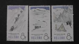 China - 1965 - Mi:868-9,871 O - Look Scan - 1949 - ... République Populaire