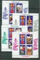 Korea 1979,12V In KB,,year Child,jaar Kind,jahr Kind,annee D'enfant.ano Del Nino,anno Bambino,MNH/Postfris(L1477) - UNICEF
