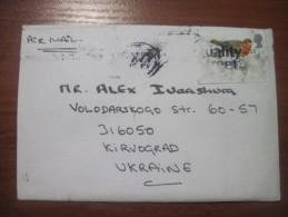 Great Britain. 1995. Postal  Cover  To Ukraine. - 1952-.... (Elizabeth II)