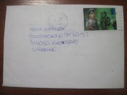 Great Britain. 1996.  Doncaster. Postal  Cover  To Ukraine. - 1952-.... (Elizabeth II)