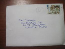 Great Britain. 1995. Liverpool. Postal  Cover  To Ukraine. - 1952-.... (Elizabeth II)