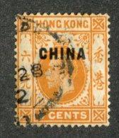 7600x   Hong Kong 1922  SG 21 (o) Offers Welcome! - Hong Kong (...-1997)