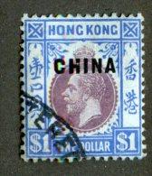 7601x   Hong Kong 1917  SG 13 (o) Offers Welcome! - Oblitérés