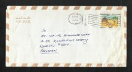 United Arab Emirates UAE Air Mail Postal Used Cover Abu Dhabi To Pakistan Children's Painting - Abu Dhabi