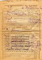 Ukraine USSR 1941  Sick-list - 1939-45
